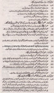 Islamic studies Solved Past Paper 10th Class 2015 Karachi Board2