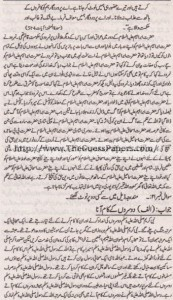 Islamic studies (general group) Solved Past Paper 10th Class 2014 Karachi Board12