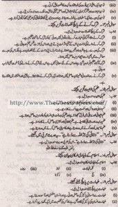 Islamic studies (general group) Solved Past Paper 10th Class 2014 Karachi Board2