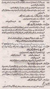 Islamic studies (general group) Solved Past Paper 10th Class 2014 Karachi Board3