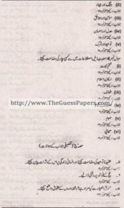 Islamyat Solved Past Paper 1st year 2012 Karachi Board2