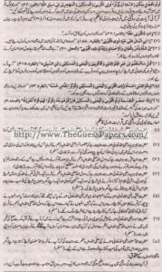Islamyat Solved Past Paper 1st year 2013 Karachi Board10
