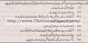 Islamyat Solved Past Paper 1st year 2013 Karachi Board11