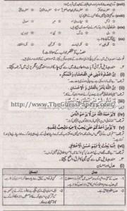 Islamyat Solved Past Paper 1st year 2014 Karachi Board1