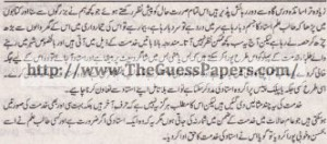 Islamyat Solved Past Paper 1st year 2014 Karachi Board11