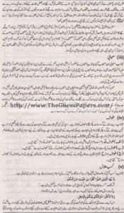Islamyat Solved Past Paper 1st year 2014 Karachi Board4
