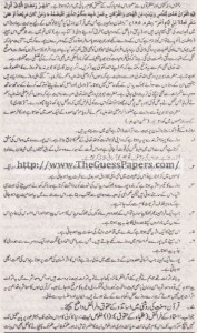 Islamyat Solved Past Paper 1st year 2014 Karachi Board8