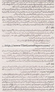 Islamyat Solved Past Paper 1st year 2015 Karachi Board4