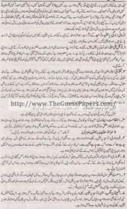 Islamyat Solved Past Paper 1st year 2015 Karachi Board6