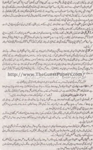 Islamyat Solved Past Paper 1st year 2015 Karachi Board7