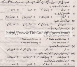 Madniyat Solved Past Paper 1st year 2011 Karachi Board