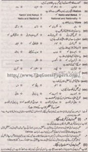 Madniyat Solved Past Paper 1st year 2011 Karachi Board1
