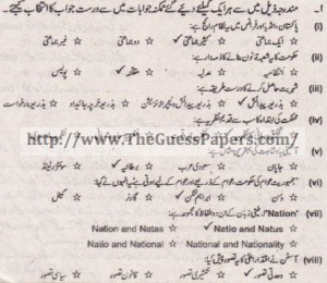 Madniyat Solved Past Paper 1st year 2012 Karachi Board