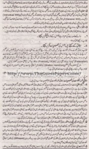 Madniyat Solved Past Paper 1st year 2012 Karachi Board10