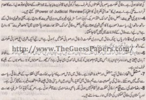 Madniyat Solved Past Paper 1st year 2012 Karachi Board11