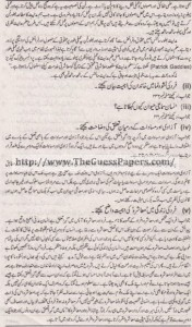 Madniyat Solved Past Paper 1st year 2012 Karachi Board2