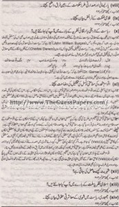 Madniyat Solved Past Paper 1st year 2012 Karachi Board4