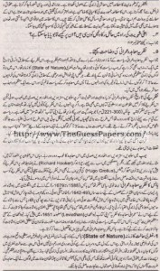 Madniyat Solved Past Paper 1st year 2012 Karachi Board8