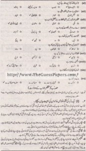 Madniyat Solved Past Paper 1st year 2013 Karachi Board1