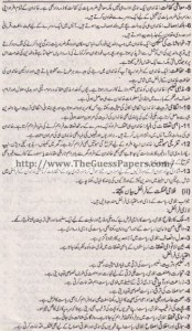 Madniyat Solved Past Paper 1st year 2013 Karachi Board2