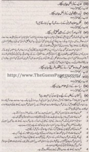 Madniyat Solved Past Paper 1st year 2013 Karachi Board3