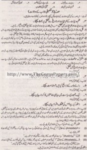 Madniyat Solved Past Paper 1st year 2013 Karachi Board5