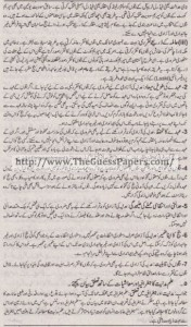 Madniyat Solved Past Paper 1st year 2014 Karachi Board10