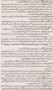 Madniyat Solved Past Paper 1st year 2014 Karachi Board11