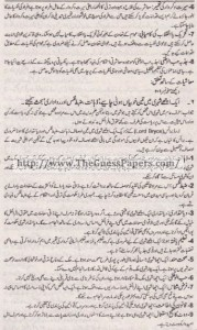 Madniyat Solved Past Paper 1st year 2014 Karachi Board12