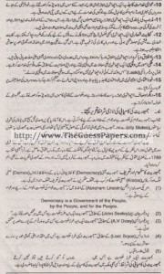 Madniyat Solved Past Paper 1st year 2014 Karachi Board13