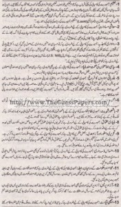 Madniyat Solved Past Paper 1st year 2014 Karachi Board14
