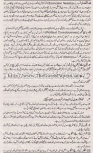 Madniyat Solved Past Paper 1st year 2014 Karachi Board9