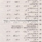Madniyat Solved Past Paper 1st year 2015 Karachi Board