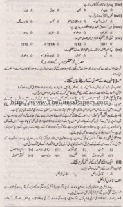 Madniyat Solved Past Paper 1st year 2015 Karachi Board1