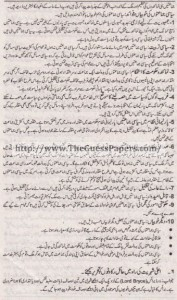 Madniyat Solved Past Paper 1st year 2015 Karachi Board10