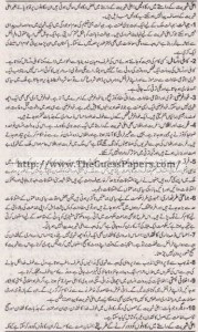 Madniyat Solved Past Paper 1st year 2015 Karachi Board11