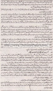 Madniyat Solved Past Paper 1st year 2015 Karachi Board12