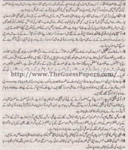 Madniyat Solved Past Paper 1st year 2015 Karachi Board13
