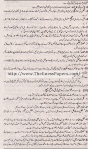 Madniyat Solved Past Paper 1st year 2015 Karachi Board2