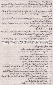 Madniyat Solved Past Paper 1st year 2015 Karachi Board3