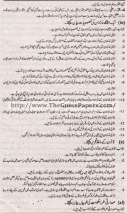 Madniyat Solved Past Paper 1st year 2015 Karachi Board4