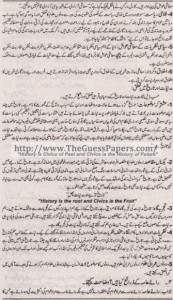 Madniyat Solved Past Paper 1st year 2015 Karachi Board7