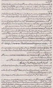 Madniyat Solved Past Paper 1st year 2015 Karachi Board9