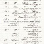 Madniyat Solved Past Paper 2nd year 2014 Karachi Board