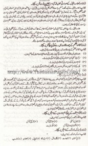 Madniyat Solved Past Paper 2nd year 2015 Karachi Board