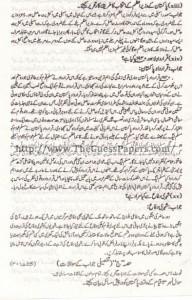 Madniyat Solved Past Paper 2nd year 2015 Karachi Board