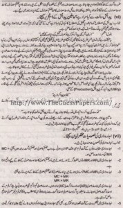 Mashiyat Solved Past Paper 1st year 2011 Karachi Board3