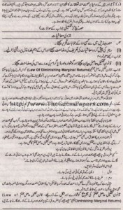 Mashiyat Solved Past Paper 1st year 2011 Karachi Board6