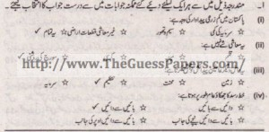 Mashiyat Solved Past Paper 1st year 2012 Karachi Board