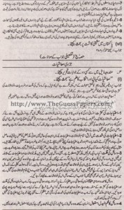 Mashiyat Solved Past Paper 1st year 2012 Karachi Board5